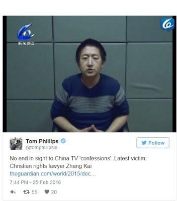 Zhang Kai tunnustus