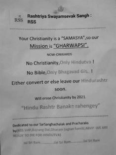 RSS flyer
